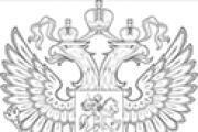 Раяна Асланбекова - полная биография